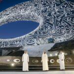متحف «دبي المستقبل».. أيقونة عمرانية ضمن الأفضل عالميًا