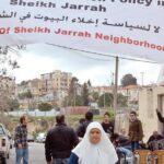 تأجيل البت بقرار تهجير عائلات حي الشيخ جراح في القدس