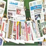 الصحف التونسية: «سمية» ابنة الغنوشي تحولت إلى مليارديرة.. وتسونامي «الفصل 80» يعصف بالأحزاب
