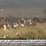 إصابة 24 فلسطينيا خلال مواجهات مع الاحتلال شرق غزة