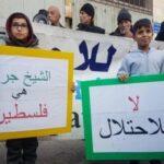 الخارجية الفلسطينية: محاكم الاحتلال جزء من منظومة التهجير وأداة للاستيطان