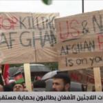 بريطانيا.. الجالية الأفغانية تطالب جونسون بحماية حقوق المدنيين