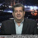 الكندي: الانتخابات العراقية ستجرى في موعدها
