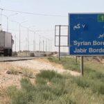 الأردن يغلق معبر «جابر» الحدودي بسبب الأوضاع الأمنية في سوريا
