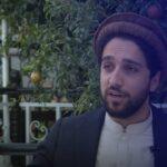 الحصاد   نجل أحمد شاه مسعود يتعهد بمقاومة طالبان