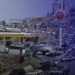 باحث: رفع سعر الوقود في لبنان قرار كارثي وغير مدروس
