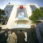 محلل: حركة النهضة التونسية تعرضت لزلزال سيؤثر على مستقبلها
