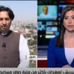 مراسلنا يرصد تفاصيل حادث انفجار سيارة ملغومة في قندوز الأفغانية