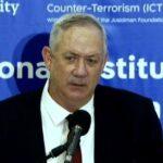جانتس: إيران تقترب من أن تصبح دولة نووية.. وعلى العالم محاسبتها