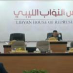 مراسلنا: توافق ليبي حول ضرورة إنجاز مشروع قانون الانتخابات النيابية