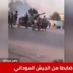 محلل سياسي: المشهد ضبابي في السودان عقب المحاولة الانقلابية