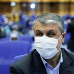 إيران ترفض طلب أمريكا السماح لمفتشي الأمم المتحدة بدخول موقع نووي