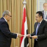 رئيس الوزراء اليمني يتلقى دعوة لزيارة مصر