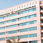 شركة المشروعات السياحية الكويتية تخطط لزيادة رأس المال