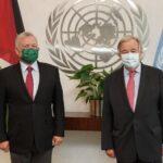 العاهل الأردني يلتقي الأمين العام للأمم المتحدة
