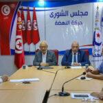 سقوط تركيبة المكتب التنفيذي لحركة النهضة التونسية