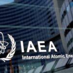 انطلاق فعاليات المؤتمر العام لوكالة الطاقة الذرية اليوم