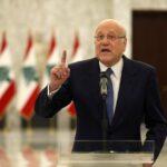 ميقاتي يصف الوضع في لبنان بـ«الاستثنائي»