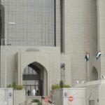 المركزي الإماراتي يرصد مخاطر متزايدة لغسل الأموال وسط الجائحة