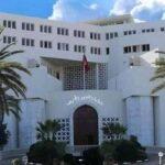 تونس تستغرب رد الفعل الإثيوبي بشأن بيان مجلس الأمن حول سد النهضة