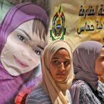 حماس: تجاهل معاناة الأسيرة أنهار الديك انتهاك صارخ للمواثيق الدولية