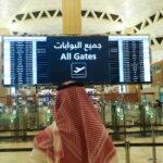 تعليمات سعودية جديدة بشأن إجراءات دخول المقيمين والزائرين