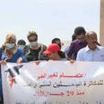 مراسلنا: الدكاترة العاطلون يحتجون للمطالبة بالتوظيف في تونس