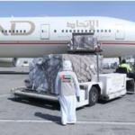 كابول تستقبل طائرة المساعدات الإماراتية الخامسة