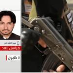 تصاعد التفجيرات ضد طالبان.. وداعش يعلن مسؤوليته