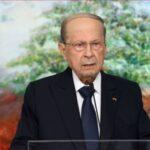 عون: تحديات كبيرة تنتظر الحكومة اللبنانية الجديدة