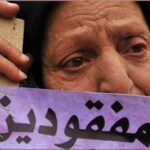 خبير أمني يتحدث لـ«الغد» عن قضية المفقودين في العراق