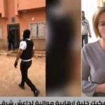 تفاصيل تفكيك خلية إرهابية موالية لداعش في المغرب