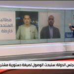أعضاء بملتقى الحوار الليبي يطالبون الأمم المتحدة بإنقاذ خارطة الطريق