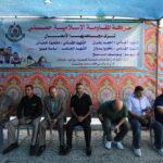 غزة تقيم خيمة عزاء لشهداء جنين والقدس