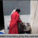 نساء قرية «بيتا» الفلسطينية يقاومن الاستيطان بطريقتهن الخاصة