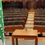 تأخر جلسة «النواب اللبناني» بسبب انقطاع التيار الكهربائي