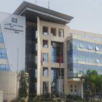 جامعات مغربية ضمن قائمة الأفضل عالميا