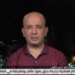 أحكام بسجن أويحيى وسلال.. أحدث حلقات ملاحقة رموز النظام الجزائري السابق