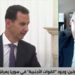 خبير: أمريكا تخشى تحول سوريا إلى بؤرة إرهاب