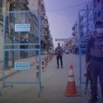 تفاصيل فرض الحظر الجزئي في شمال وشرق سوريا