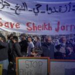 «اليسار الإسرائيلي» ينظم تظاهرة أمام حي الشيخ جراح رفضا لمخططات الاحتلال