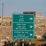 الاحتلال يصادرة مئات الدونمات الزراعية.. ويشق طرق استيطانية شرق بيت لحم