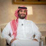 ولي العهد السعودي يدشن استراتيجية استثمارية جديدة