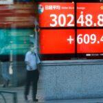 أسهم اليابان تهبط مع ترقب المستثمرين لبيانات أمريكية