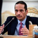 وزير خارجية قطر: لا يوجد مسار واضح لإلغاء تجميد أموال أفغانستان
